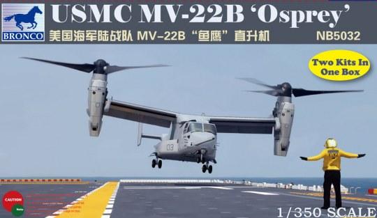 Bronco Models - MV-22B Osprey