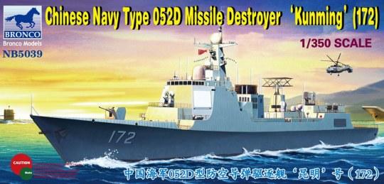 Bronco Models - Chinese Navy Type 052D Destroyer(172) 'Kunming'
