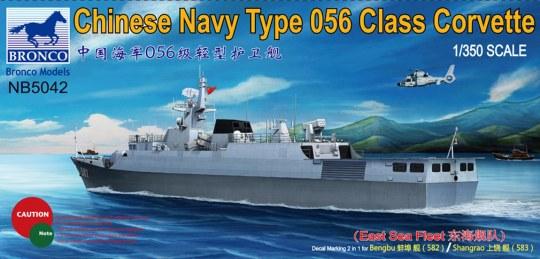 Bronco Models - Chinese Navy Type 056 Class Corvette(582 /583)Bengbu/Shangrao(East Sea Fleet