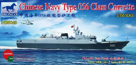 Bronco Models - Chinese Navy Type 056 Class Corvette(580 /581)Datong/Yingkou(North Sea Fleet