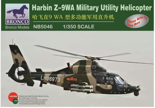 Bronco Models - Harbin /-9WA Military Utility Helicopter