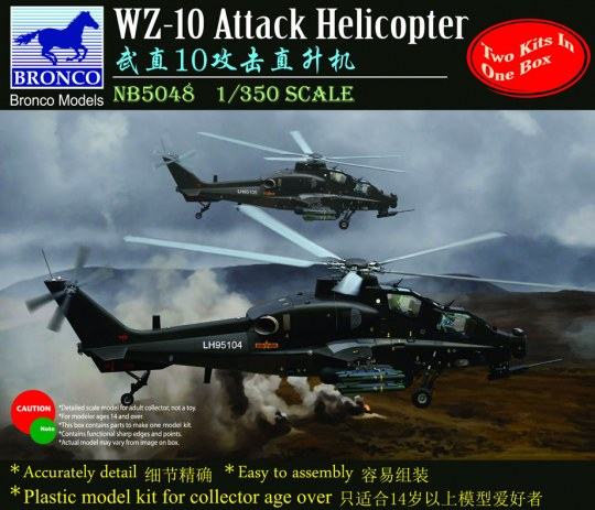 Bronco Models - WZ-10 Attack Helicopte