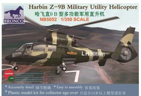 Bronco Models - Harbin Z-9B Military Utility Helicopter