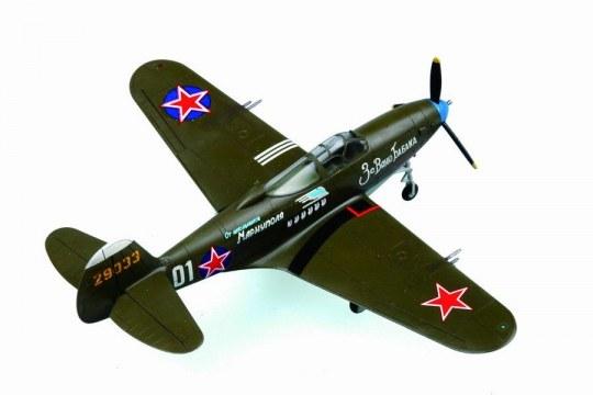 Hobby Boss - American  P-39 N 'Aircacobra'