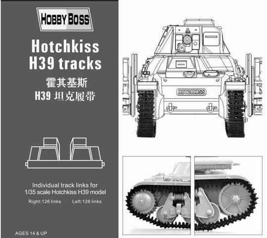Hobby Boss - Hotchkiss H39 tank tracks