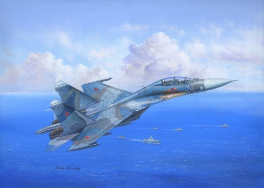 Hobby Boss - Su-27UB Flanker C