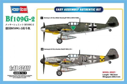 Hobby Boss - Bf109G-2