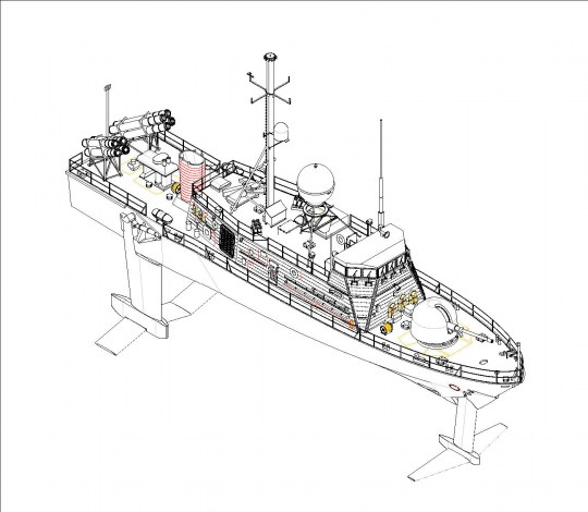 Hobby Boss - USS Pegasus PHM-1