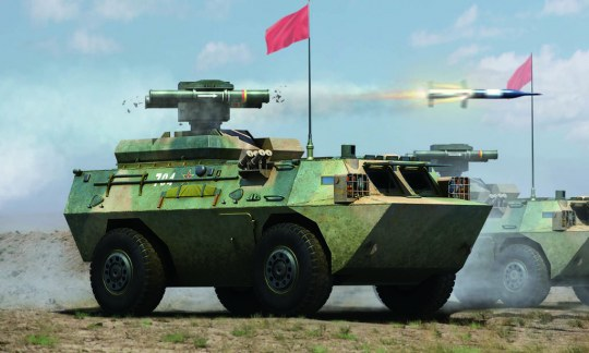 Hobby Boss - AFT-9 Anti-Tank Missile Launcher