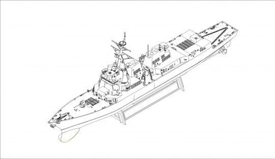 Hobby Boss - USS Momsen DDG-92