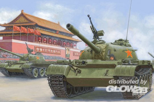 Hobby Boss - PLA 59 Medium Tank-early
