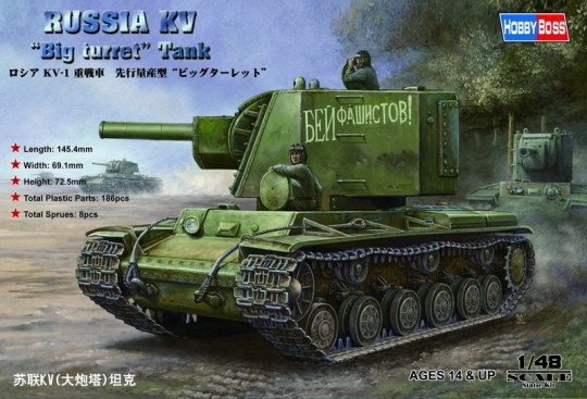 Hobby Boss - Russian KV Big Turret Tank