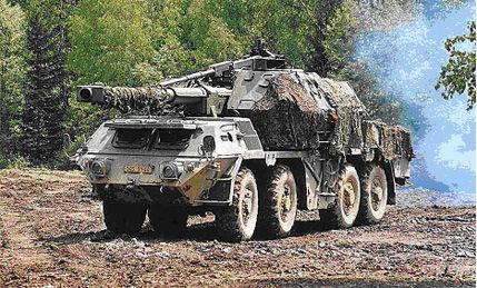 Hobby Boss - 152mm ShkH DANA vz. 77