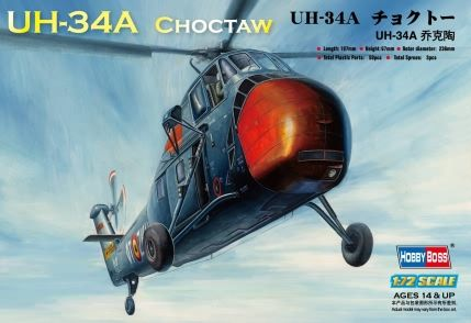 Hobby Boss - American UH-34A 'Choctaw'