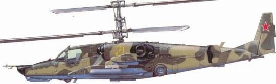 Hobby Boss - Ka-50  Black shark  Attack Helicopter