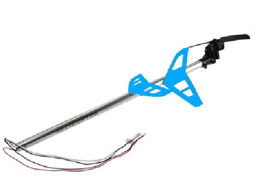 Chopper tail unit (24064)