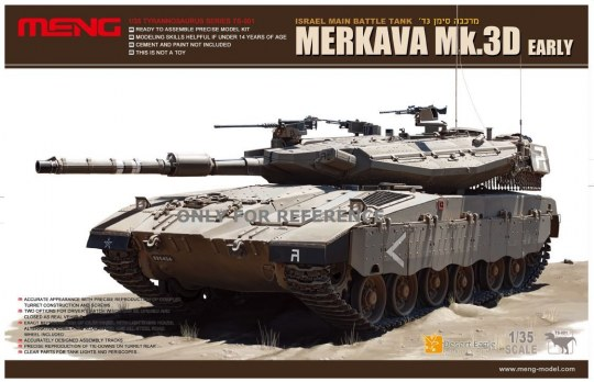 MENG-Model - Merkava Mk.3D Early