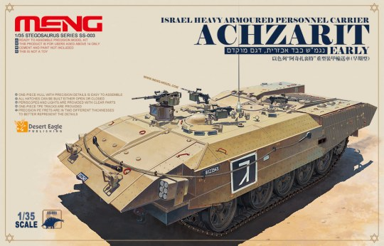 MENG-Model - Israel heavy armoured personnel carrier