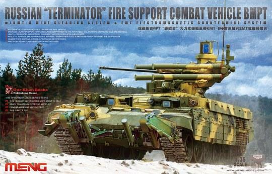 MENG-Model - Russian Terminator Fire Support Combat
