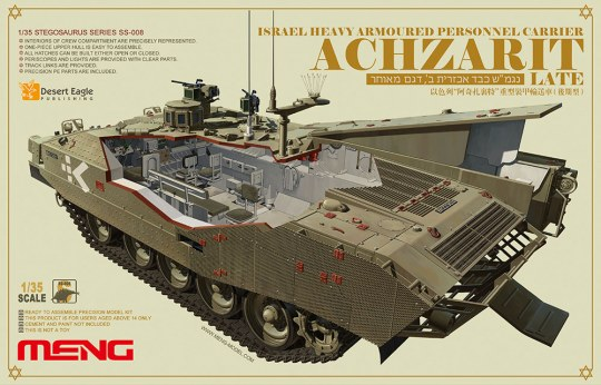 MENG-Model - Israel heavy armoured personnel carriel