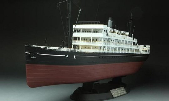 MENG-Model - THE CROSSING (The FIRST MENG SHIP MODEL)