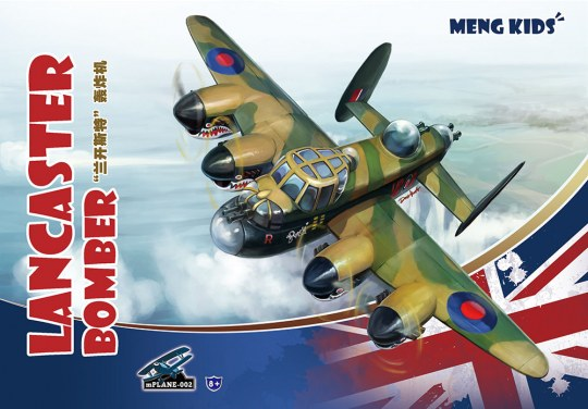 MENG-Model - Lancaster Bomber