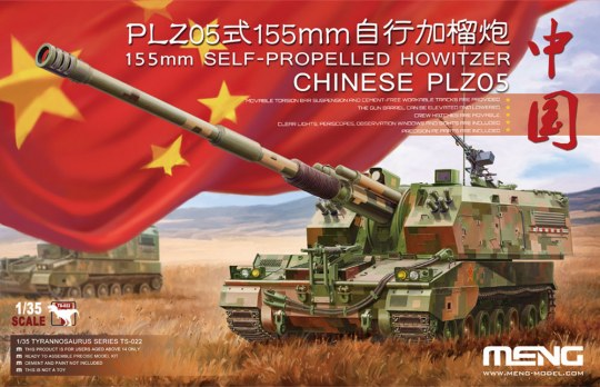 MENG-Model - Chinese PLZ05 155mm Self-Propelled Howit