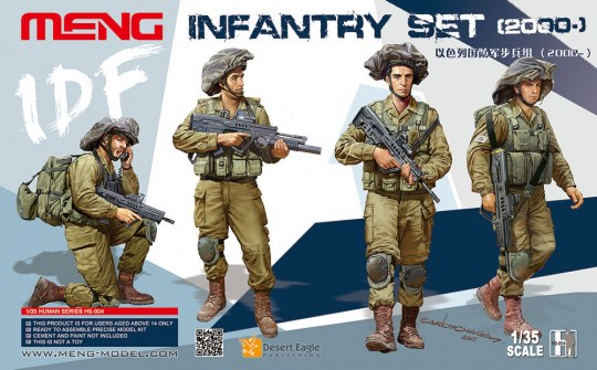 MENG-Model - IDF Infantry Set (2000-)