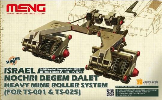 MENG-Model - Israel Nochri Degem Dalet Heavy Mine Rol ler System(for TS-001&TS-025)