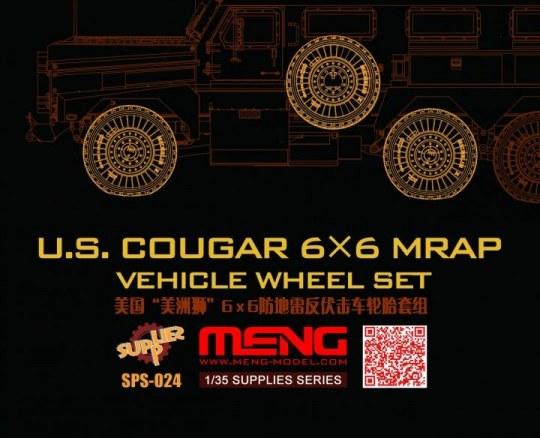 MENG-Model - U.S.Cougar 6x6 MRAP Vehicle Wheel Set