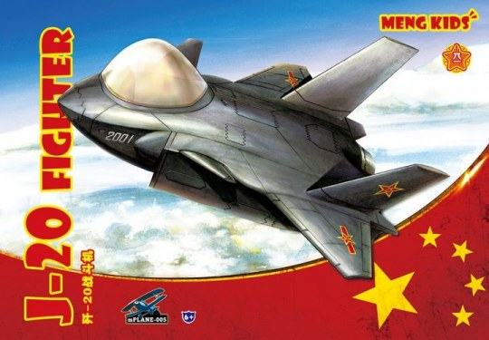 MENG-Model - J-20 Fighter