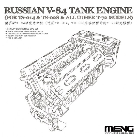 MENG-Model - Russian V-84 Engine (for TS-014 & TS-028 & all other T-72 Models)
