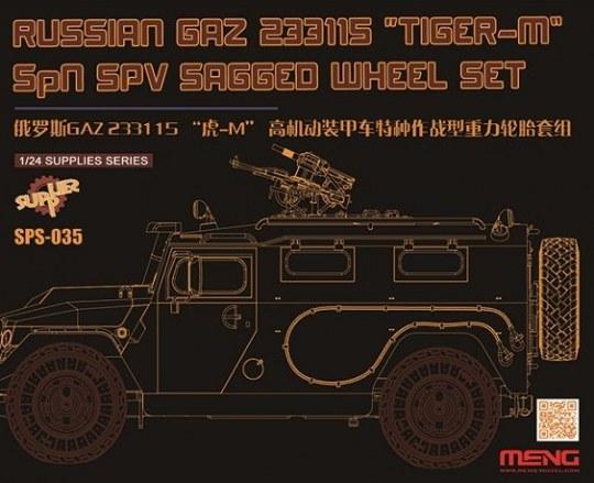 """MENG-Model - Russian GAZ 233115""""Tiger-M""""SPN SPV Saged wheel Set (Resin)"""