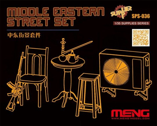 MENG-Model - Middle Eastern Street Set (Resin)