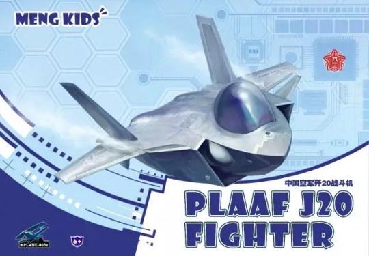 MENG-Model - PLAAF J20 Fighter