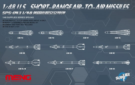MENG-Model - U.S.Short-range Air-to-air Missiles