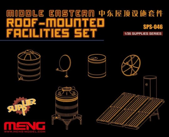 MENG-Model - Middle Easters Roof-mounted Facilities Set (Resin)