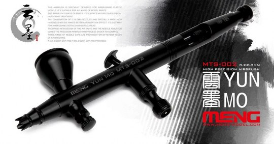 MENG-Model - YUN MO 0.2/0,3mm High Precision Airbrush