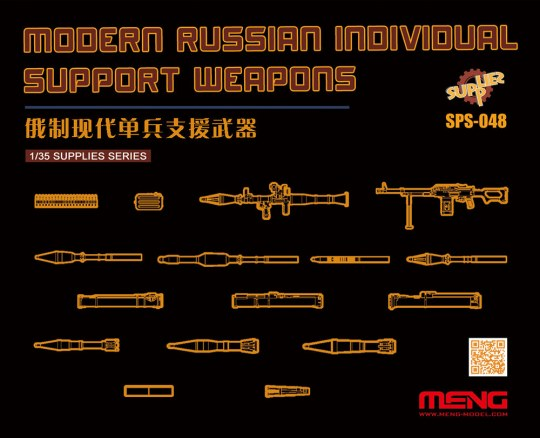 MENG-Model - Modern Russian Individual Support Weapon (resin)