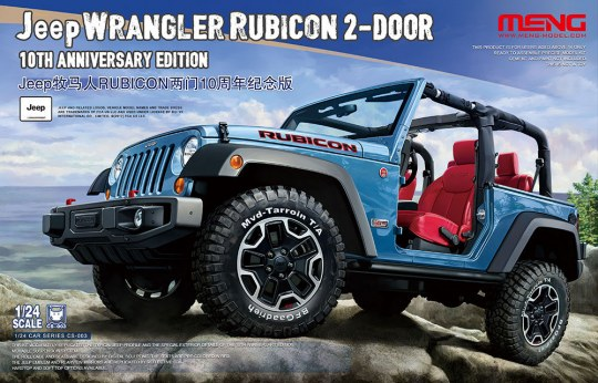 MENG-Model - Jeep Wrangler Rubicon 2-Door 10th Anniversary Edition