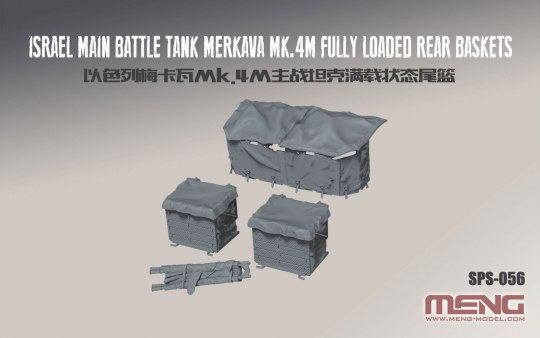 MENG-Model - Israel Main Battle Tank Merkava Mk.4M - detail upgrade kit