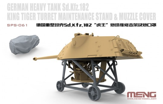 MENG-Model - German Heavy Tank Sd.Kfz.182 King Tiger Turret Maintenance Stand&Muzzle Cover(Resin
