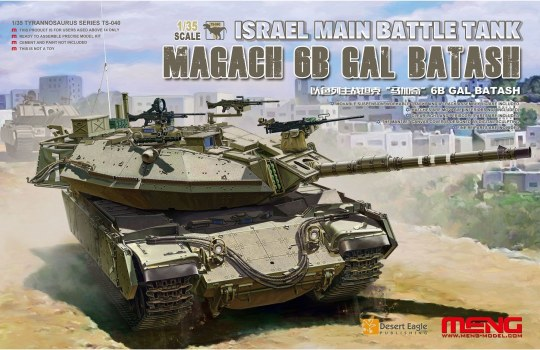 MENG-Model - Israel Main Battle Tank Magach 6B GAL BATASH