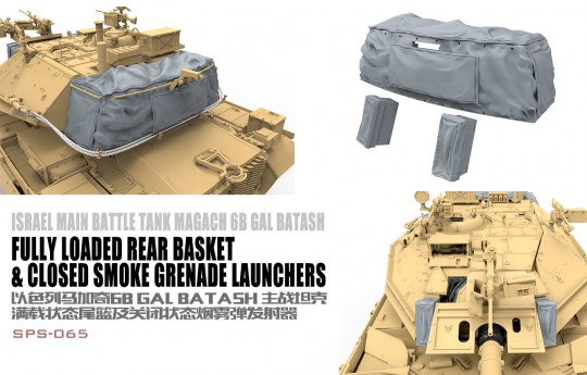 MENG-Model - Israel Main Battle Tank Magach 6B GAL BATASH Fully Loaded Rear Basket