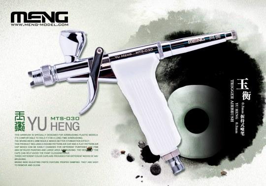 MENG-Model - YU HENG 0,3mm Trigger Airbrush