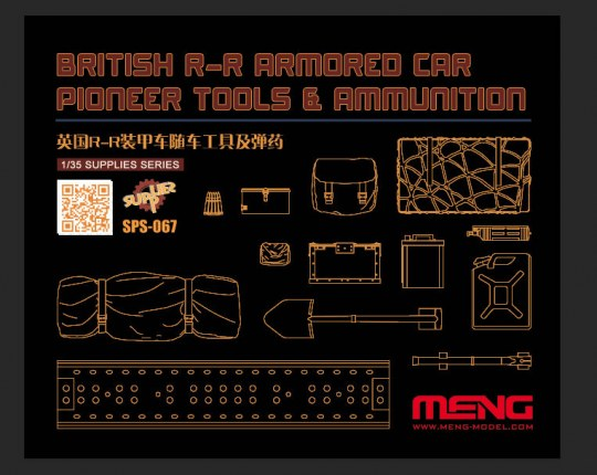 MENG-Model - British R-R Armored Car Pioneer Tools & Ammunition (RESIN)