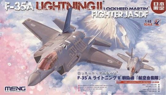 MENG-Model - Lockheed Martin F-35A Lightning II Fight JASDF,Achtung-Anleitung nur japanisch