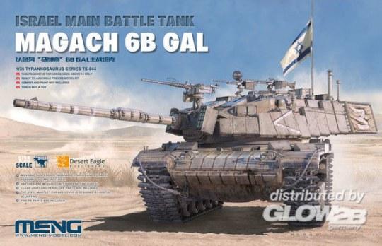 MENG-Model - Israel Main Battle Tank Magach 6B GAL