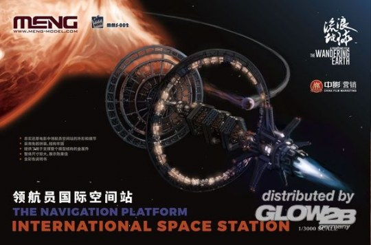 MENG-Model - The Navigation Platform International Space Station