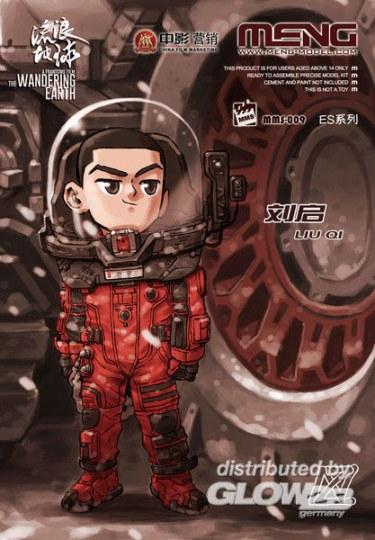 MENG-Model - The Wandering Earth Liu Qi (CARTOON FIGURE MODEL)